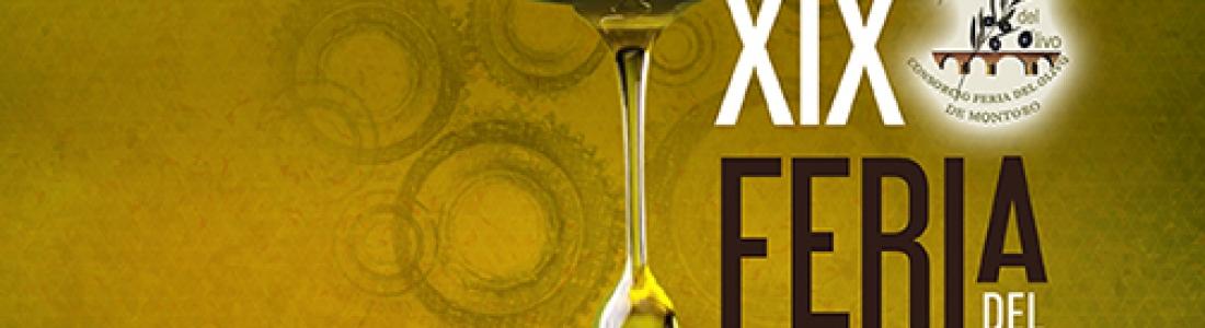 Más de un centenar de expositores exhiben desde mañana y hasta el sábado sus productos en la XIX Feria del Olivo de Montoro, la más internacional
