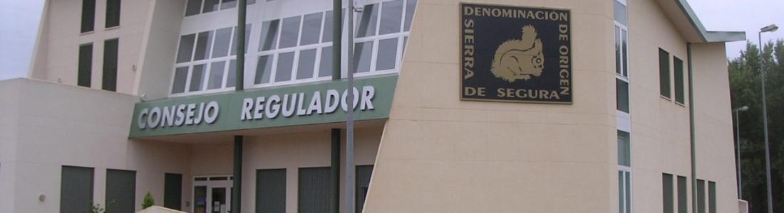 El 16% de las ayudas a modernización de almazaras en Andalucía ha recaído en entidades de la DO Sierra de Segura