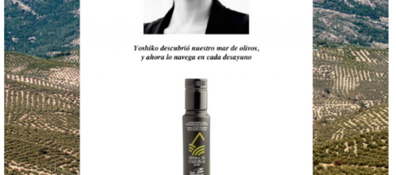 El Consejo Regulador de la DOP Sierra de Cazorla lanza una nueva campaña de imagen bajo el lema «Cazorla me sabe»