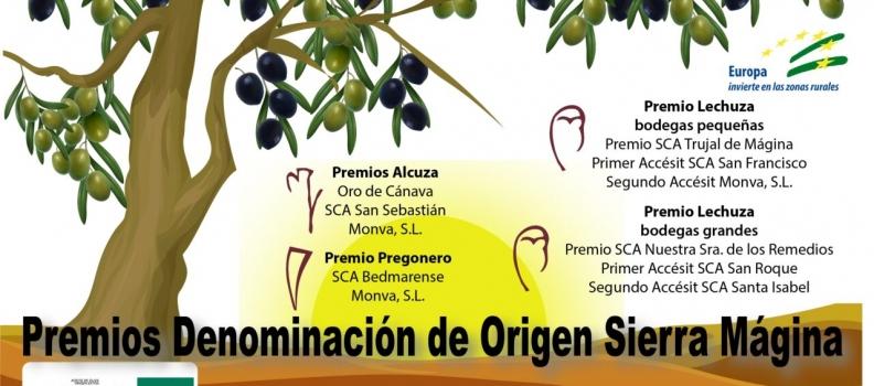 La entrega de los premios de la DO Sierra Mágina se realizará en las propias entidades