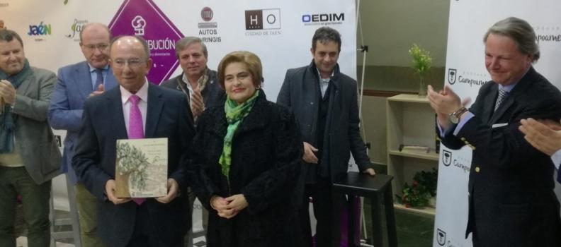 Jaén Distribución se celebrará el 25 y el 26 de febrero