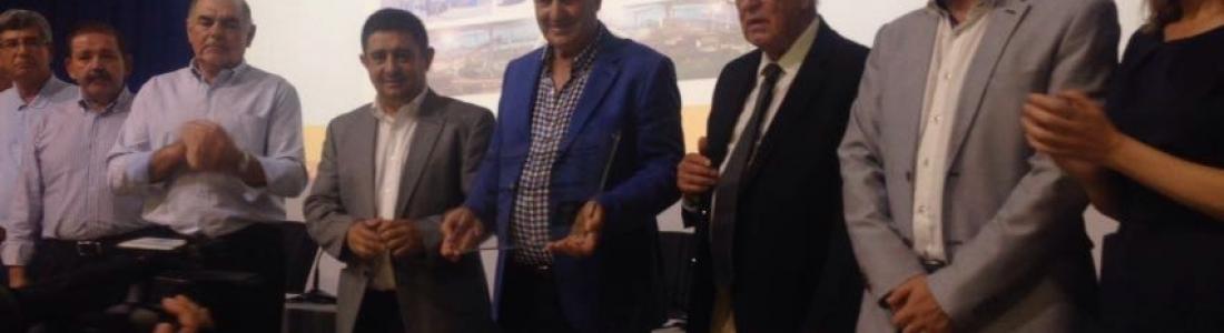 Entregan a Picualia el Premio AEMO a la Mejor Almazara de España