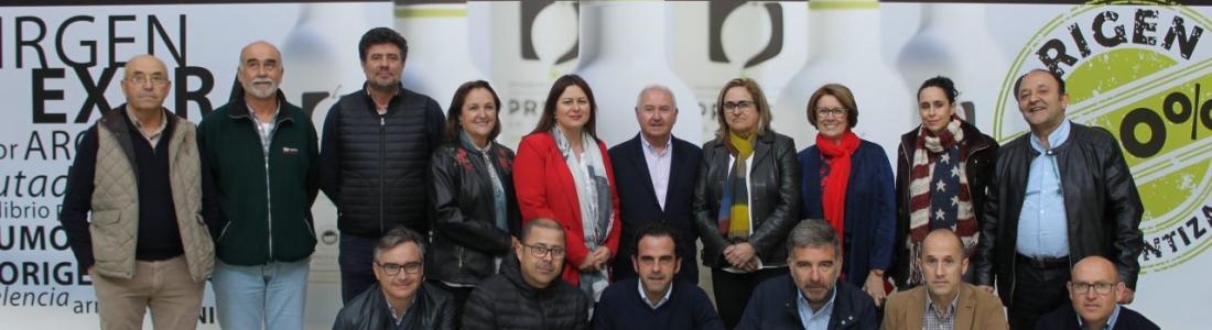 La DOP Priego de Córdoba entregará sus Premios a la Calidad del AOVE el próximo 27 de junio