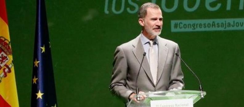El Rey Felipe VI clausura en Jaén el 2º Congreso Nacional de Jóvenes Agricultores
