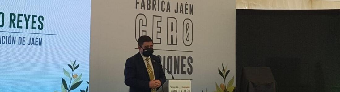 El presidente de la Diputación de Jaén destaca la apuesta verde de Heineken por su planta jiennense