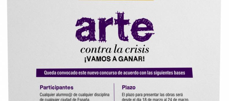 """Supremo lanza la convocatoria """"Arte contra crisis"""" para todos los escolares de España"""