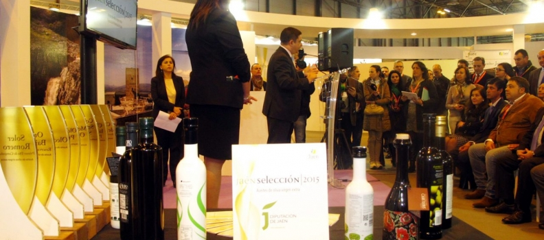 Entregados los reconocimientos a los Jaén Selección 2015