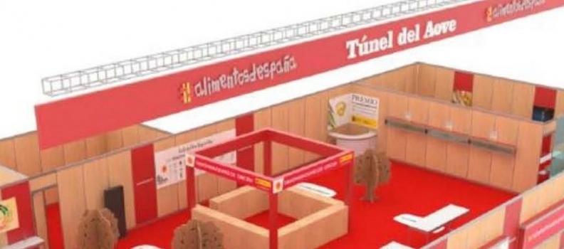 El Ministerio de Agricultura promocionará los aceites de oliva en el Salón de Gourmets 2019 dentro del «Túnel del AOVE»