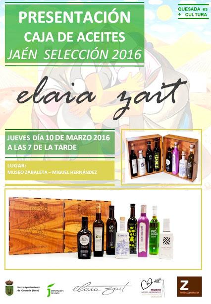 El Museo Reina Sofía acogerá la presentación de una colección específica de elementos de cata y degustación de los aceites de oliva virgen extra