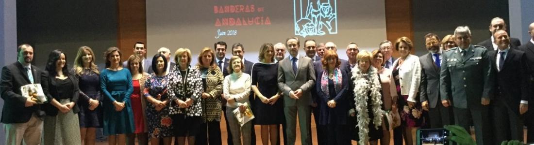 La Junta destaca los valores de los premiados el 28-F, entre ellos Castillo de Canena, Brígida Jiménez y Anuncia Carpio