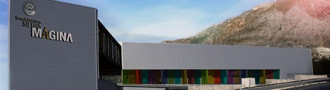 Las DOP Sierra Mágina y Baena celebrarán unas jornadas sobre la transformación digital del sector oleícola